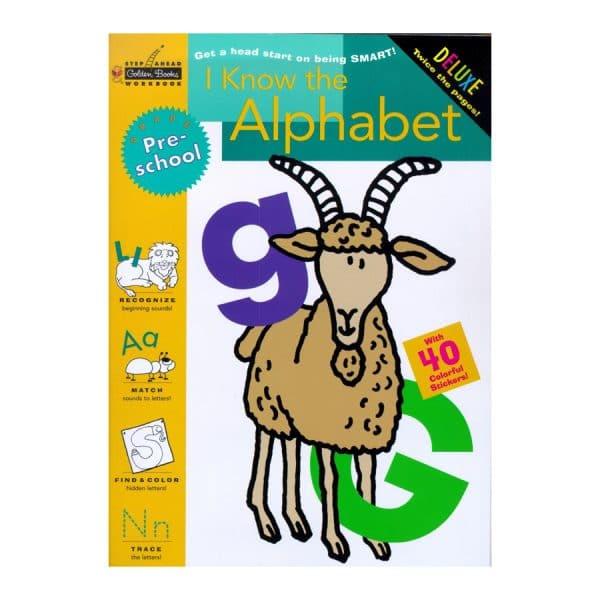 I Know The Alphabet Pre-school