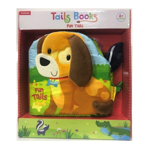 Fun Tails: Puppy(Deluxe Children's Cloth Book)