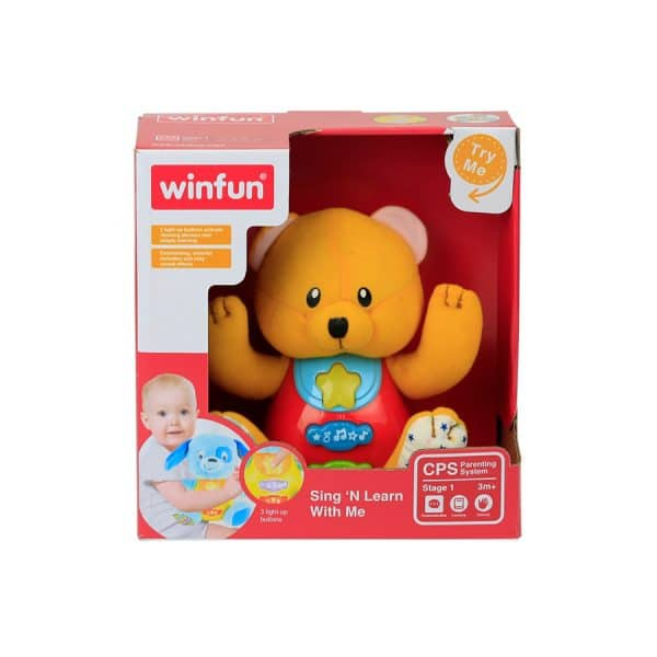Sing N Learn With Me Bear