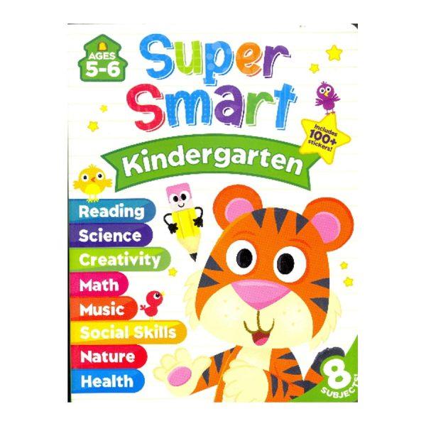 Super Smart Kindergarten Workbook