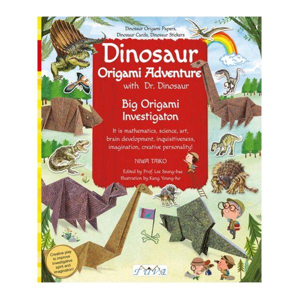 Dinosaur Origami Adventure: Dinosaur Origami Papers, Dinosaur Cards, Dinosaur Stickers