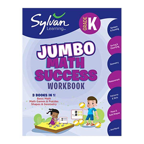 Jumbo Math Success Workbook (Sylvan Learning, Grade K)